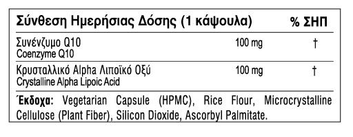 Alpha-Lipoic-Co10