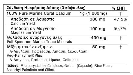EXTRA-Coral-Calcium