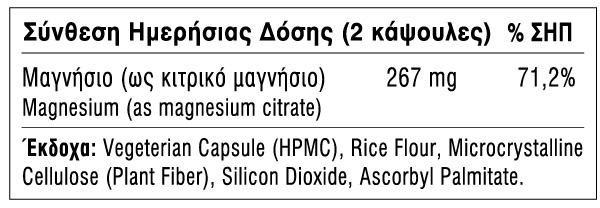 SUPER-size-Magnesium-Citrate