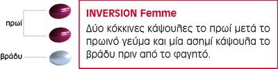 dosi_femme