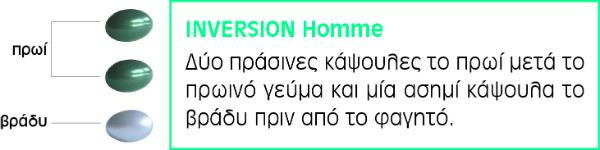 Inversion Homme Caps Αντιγηραντικό Συμπλήρωμα Διατροφής για Άνδρες, 90 caps-0