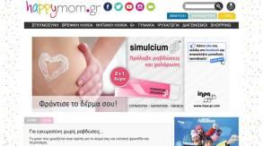 Happymom- simulcium