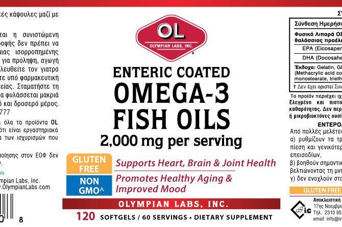 Enteric-Omega3