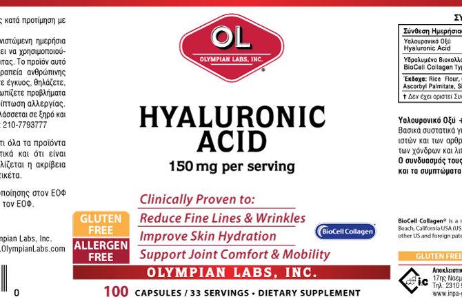 Hyaluronic-Acid_201809