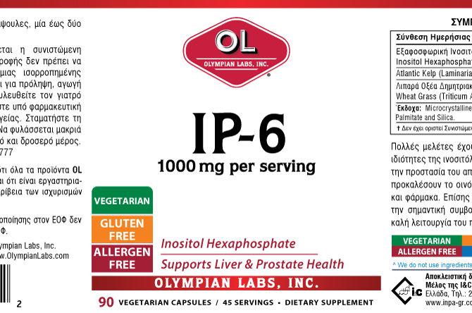 IP6_8-2017