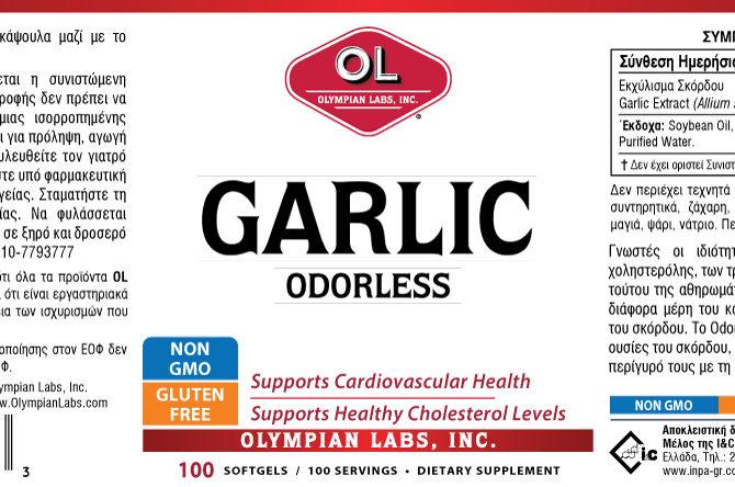 ODORLESS-GARLIC_001
