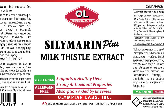 Silymarin-plus_Milk-Thistle-Extract